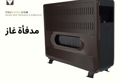 مقارنة بين أفضل 6 ماركات لمدفأة غاز في الجزائر